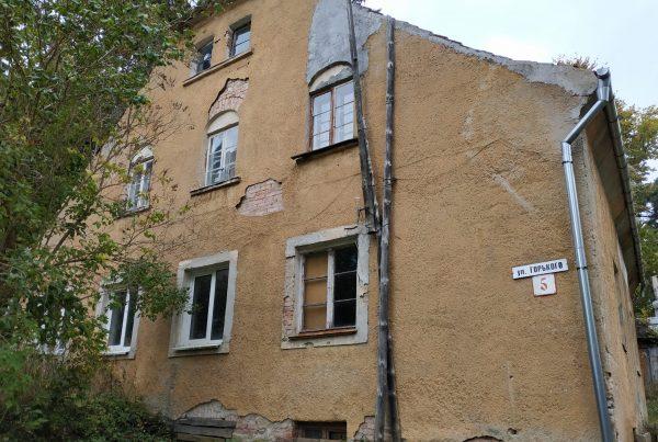 Дом, который ещё жив