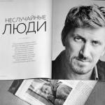 Кяро_интервью_сапсан