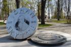 Канцлерская печать — памятник И.Шютте