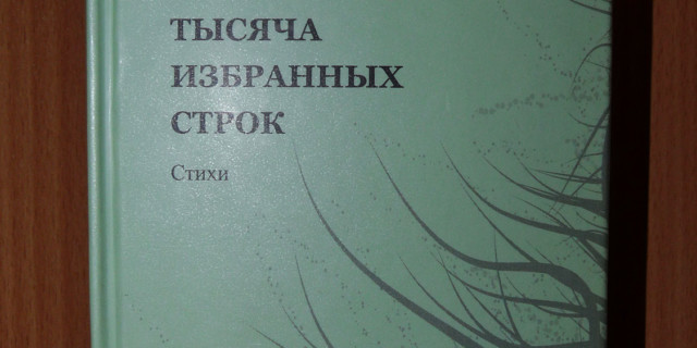 Стихи Галины Андреевой
