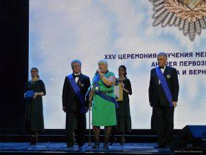 """Юбилейная церемония вручения премии """"Вера и Верность"""""""