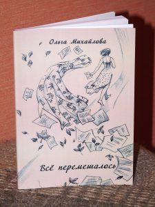Изданы книги